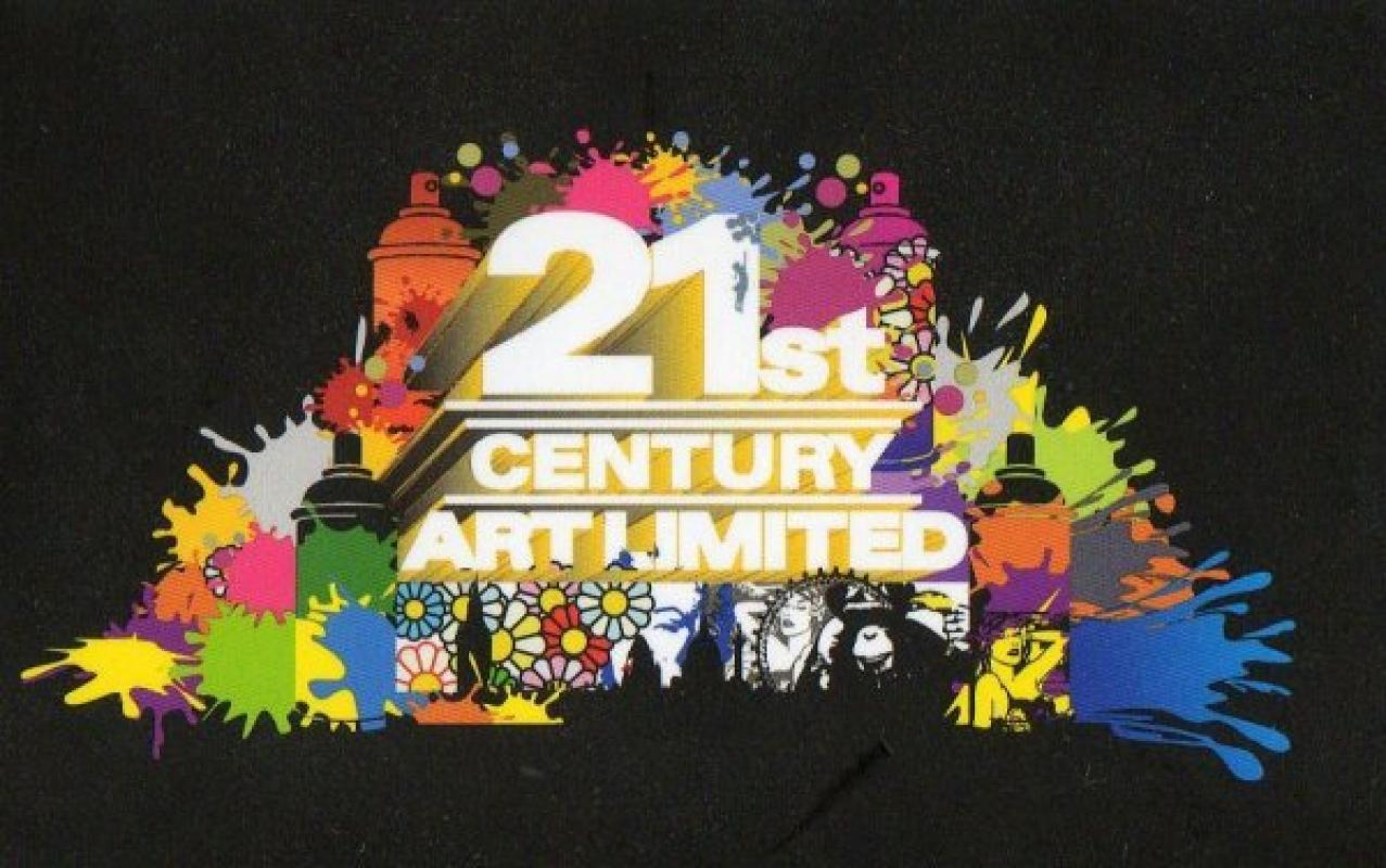 21ST CENTURY ART