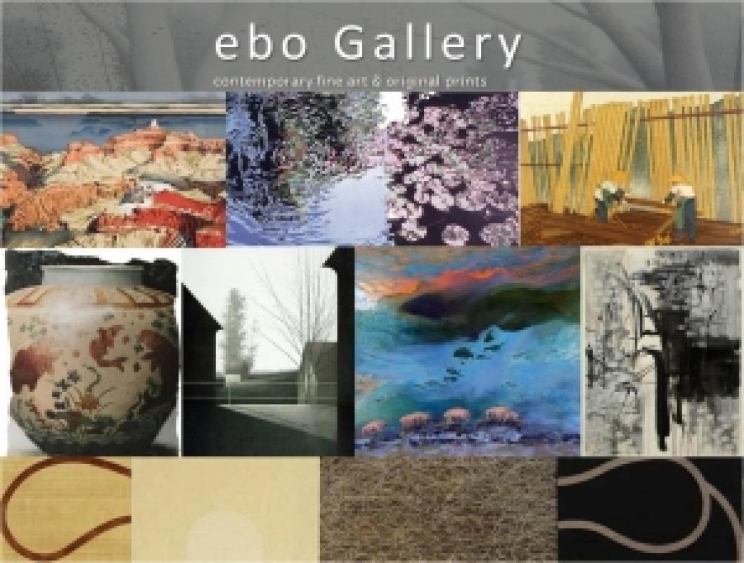 Ebo Gallery